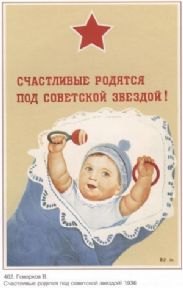 Vintage Russian poster - Happy to be born under the soviet star!